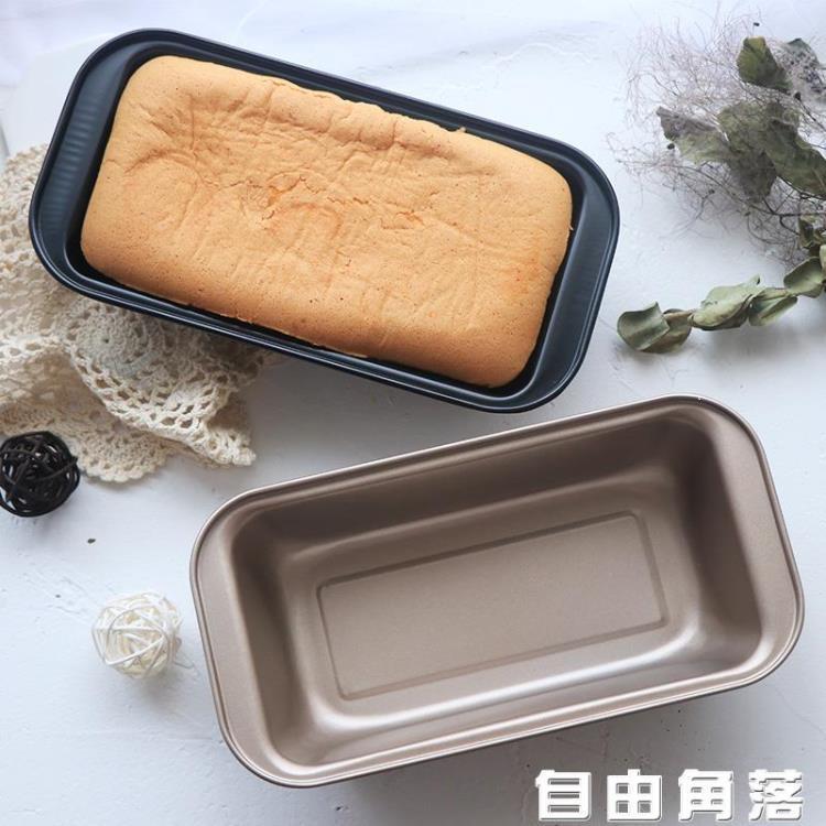烘焙工具套裝加厚土司模面包蛋糕烤盤不沾吐司盒蛋糕模具烤箱烘烤