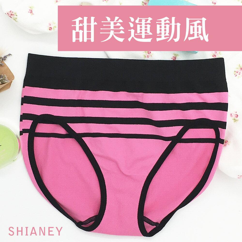 女性無縫中腰褲 風條紋  製 No.6970~席艾妮SHIANEY