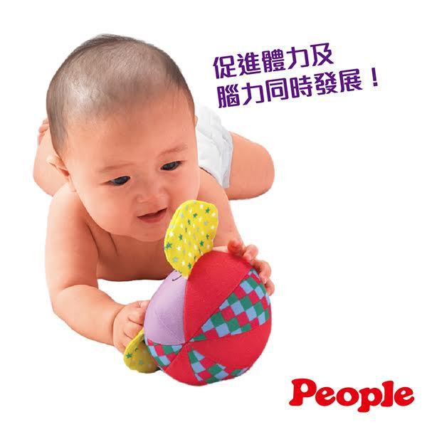 People - 新手腳遊戲球 4