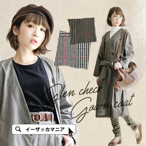 日本必買女裝e-zakka長版無領休閒大衣灰色款-免運代購