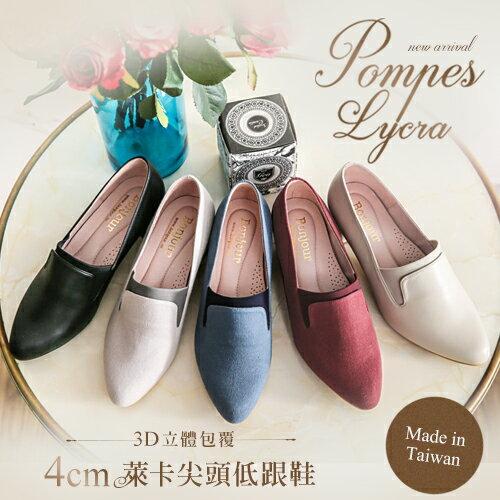 BONJOUR☆3D立體包覆4cm萊卡尖頭低跟鞋Made in Taiwan【ZB0309】5色 0