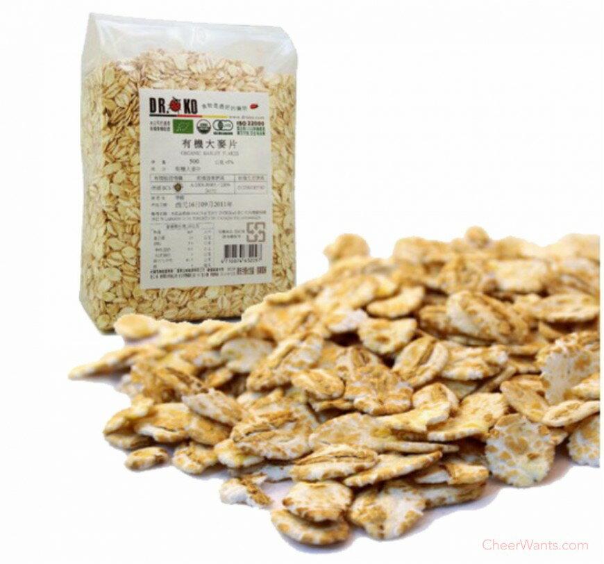 《小瓢蟲生機坊》DR.OKO德逸有機 - 有機大燕麥片 500g/包 有機燕麥片 早餐 營養 有機 麥片 膳食纖維