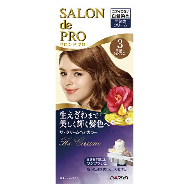 DARIYA沙龍級白髮專用快速染髮霜3淺棕 - 限時優惠好康折扣