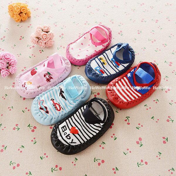寶寶襪 地板襪/學步鞋/寶寶室內鞋襪(11.5-14.5CM) SS11406 好娃娃