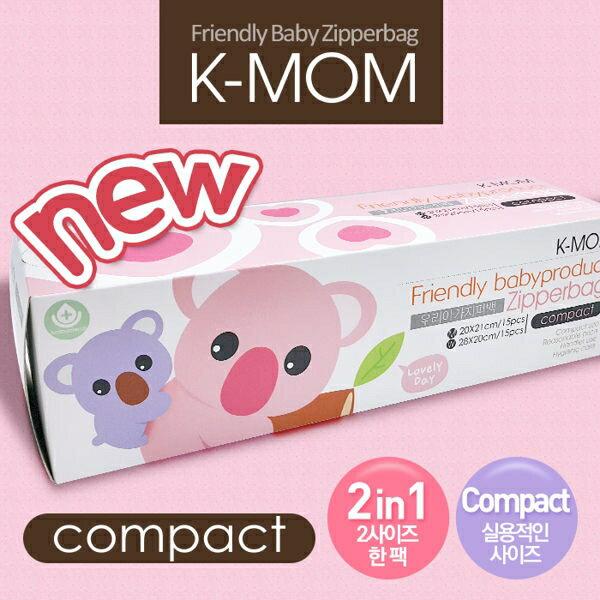 MOTHER-K / K-MOM 動物家族抗菌儲存袋/零食盒/收納袋-無尾熊波波(2款裝)