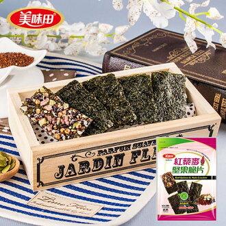 非油炸 輕食無負擔 紅藜麥堅果脆片 40g 全素【美味田】