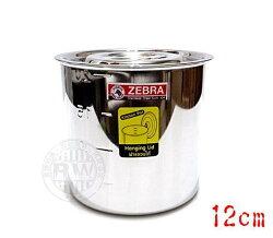 ZEBRA斑馬牌不銹鋼佐料罐12cm【附蓋】刻度量杯 調味罐 調理油鍋 油壺 廚餘桶 調理鍋 湯鍋