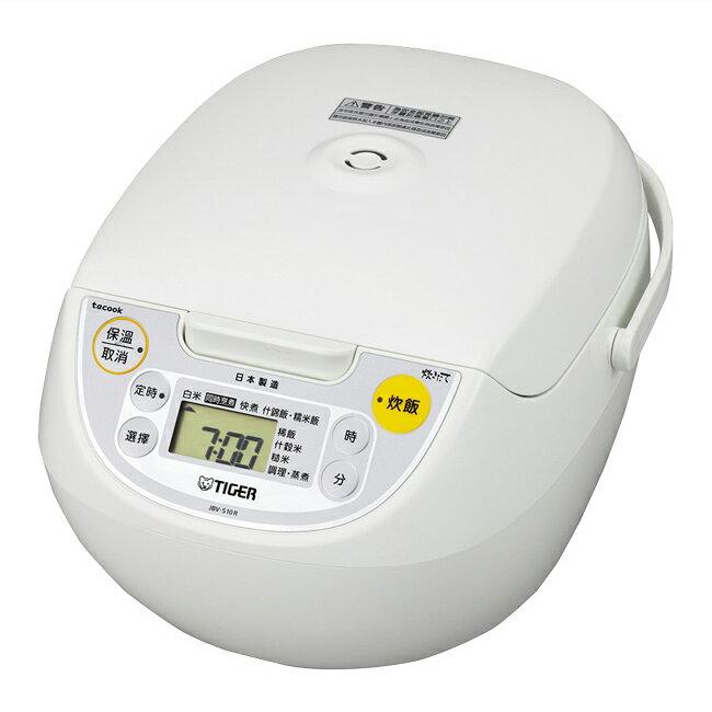 【TIGER虎牌】6人份微電腦炊飯電子鍋 JBV-S10R