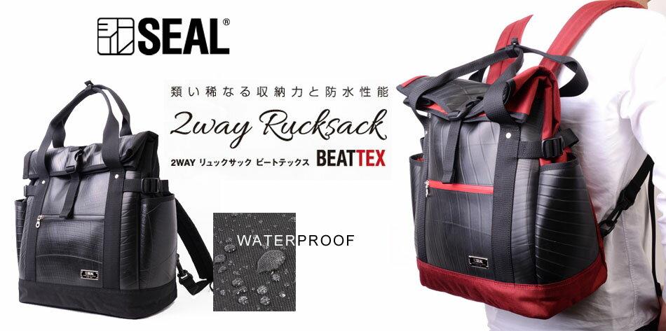 日本SEAL手作輪胎包 - 限時優惠好康折扣