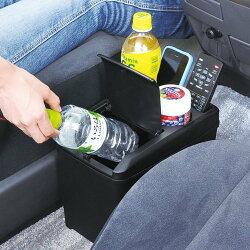 權世界@汽車用品 日本 SEIWA 置放式 多功能 垃圾桶 手機置物盒 飲料架 杯架 W734