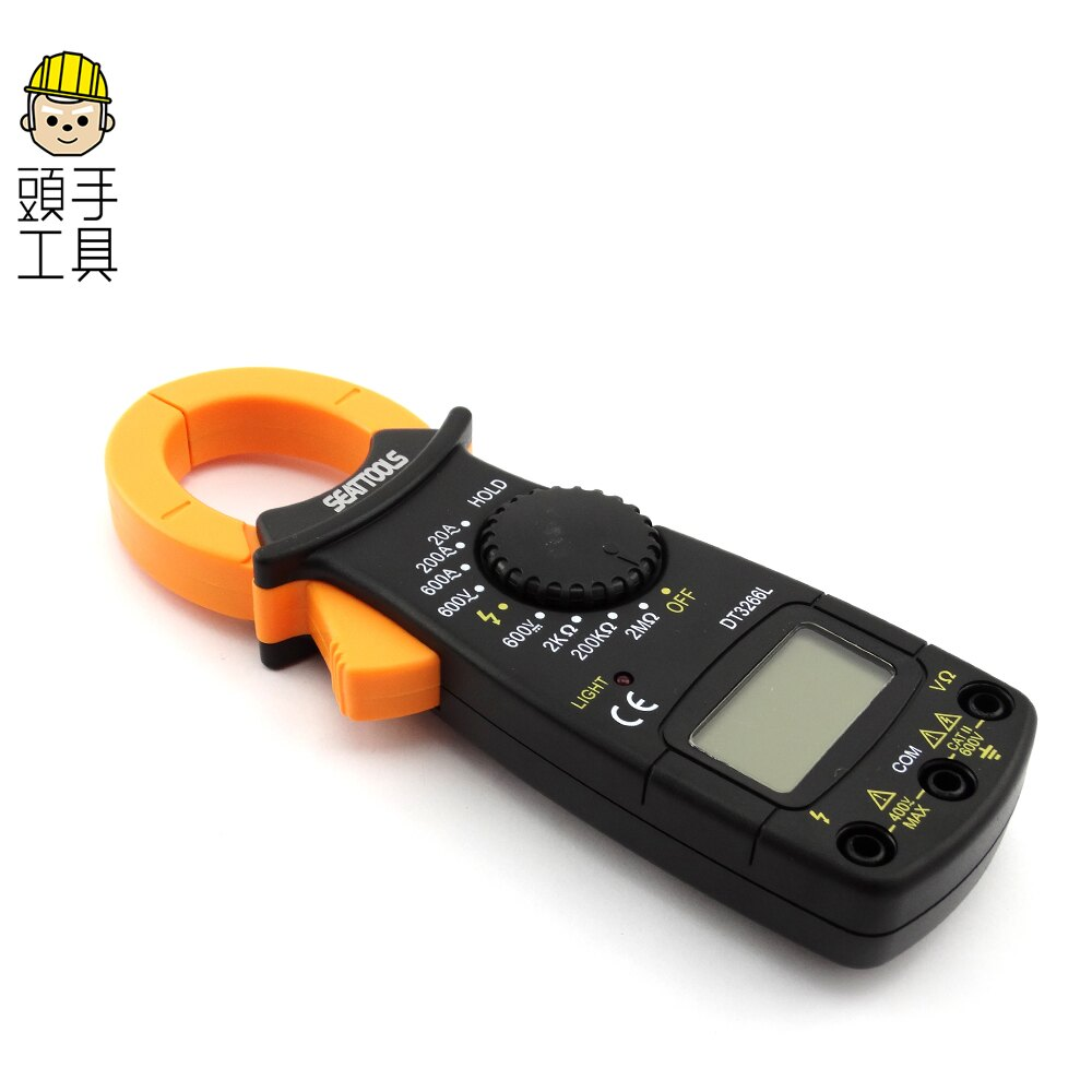 《頭 具》電流鉤錶 防燒保護 電流鉗 火線判別 600V DAM3266L