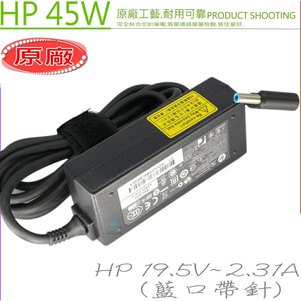 HP 2.31A 充電器(原廠)-惠普 19.5V,45W,750G1,75xG2,810 G1,810 G2,820 G1,820 G2,840 G1,840 G2,850 G1,740015-00