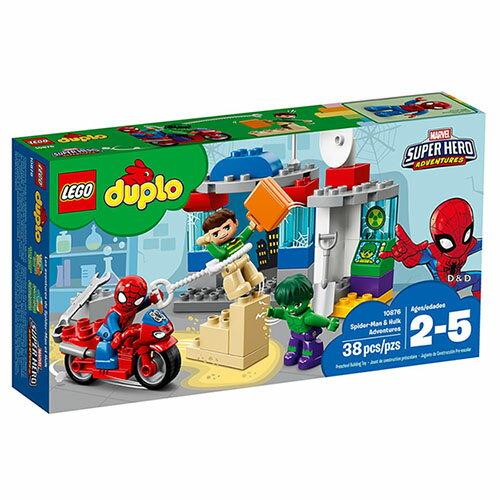 樂高LEGO 10876  Duplo 得寶系列 - 蜘蛛人 & 浩克的冒險 - 限時優惠好康折扣