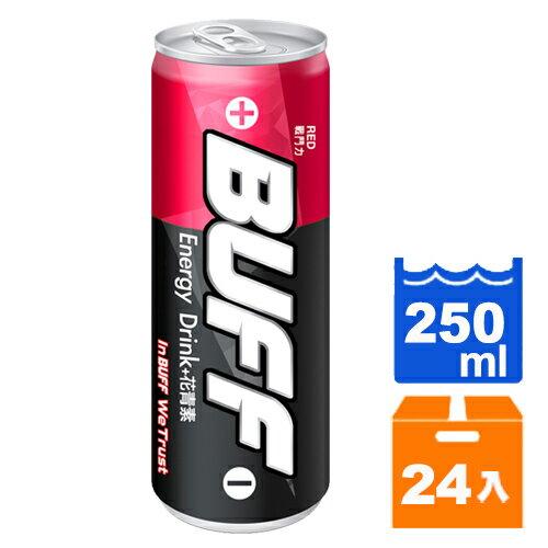 泰山 BUFF 戰鬥力能量飲料(紅) 250ml (24入)/箱