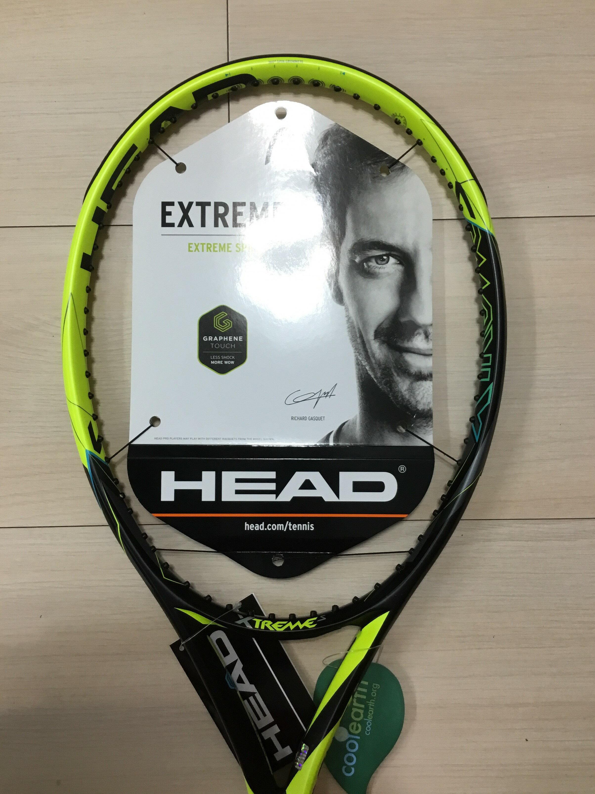 2017 Head Graphene Touch Extreme S 專業網球拍