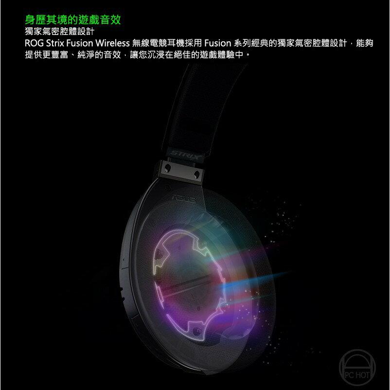 [免運速出] ASUS 華碩 ROG STRIX FUSION Wireless 無線 電競耳機麥可風 4