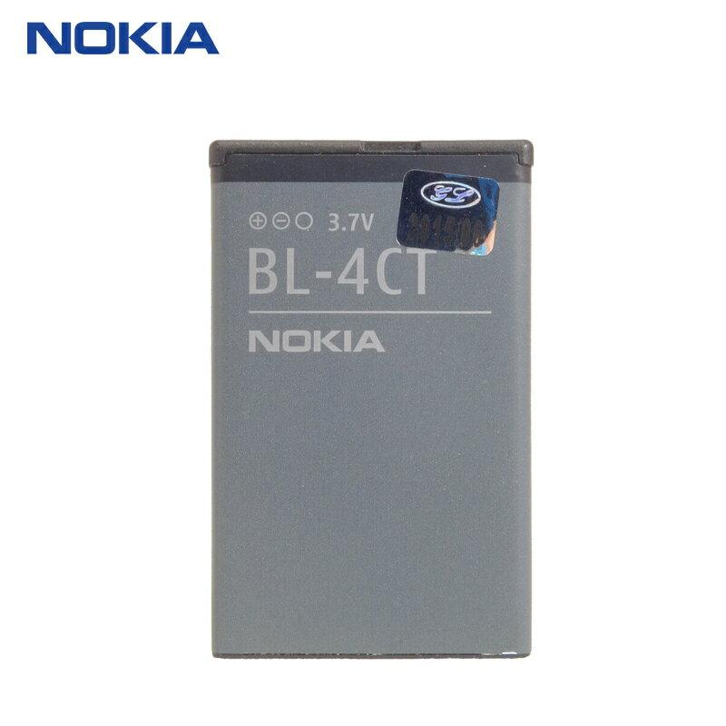 NOKIA 原廠電池【BL-4CT】7210S/7210C/7230/7310S/7210S/7210C/7230/7310S/6600F/2720/X3-00/7210S/7210C/7230/7310S/6700S