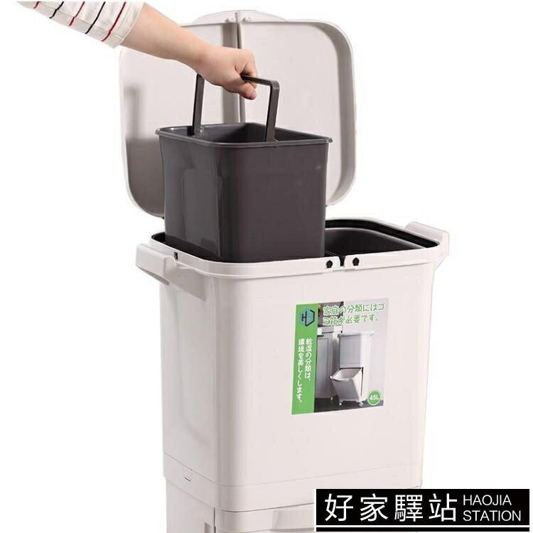 雙內桶日本垃圾分類垃圾桶家用廚房干濕分離帶蓋大號雙層余垃圾箱
