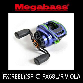 漁拓釣具 MEGABASS FX68 VIOLA  左手L / 右手R