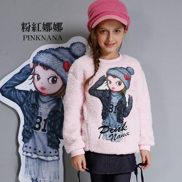 Pink Nana:PINKNANA童裝女大童Q毛厚刷保暖上衣32202