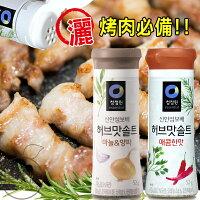 中秋節烤肉醬推薦到韓國 清淨園 調味鹽 (單瓶) / 中秋烤肉必備 [KR388]就在果子漾推薦中秋節烤肉醬
