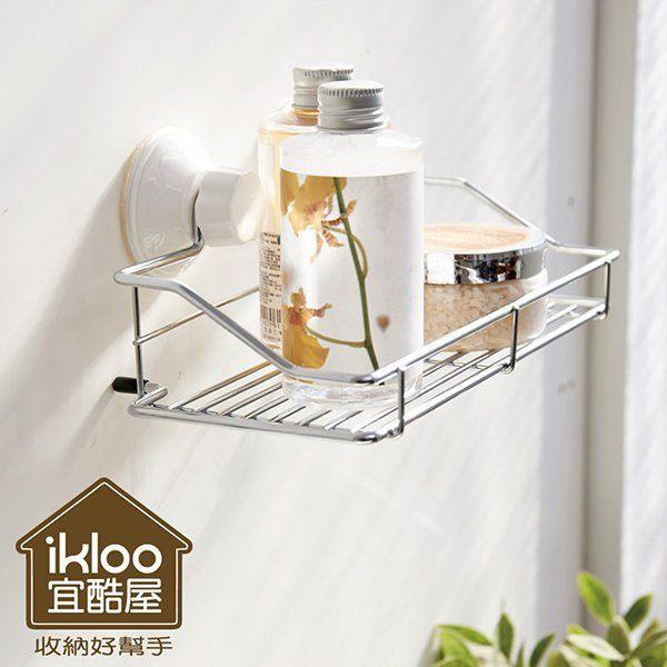 Loxin【SG0334】ikloo Taco無痕吸盤系列-不鏽鋼吸盤萬用置物架 無痕掛勾 置物架