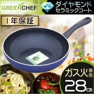 日本直送 免運/代購-日本IRIS OHYAMA/GREEN CHEF/鑽石塗層陶瓷鍋/瓦斯爐專用款/平底煎鍋/GC-DW-28G /28公分/527489
