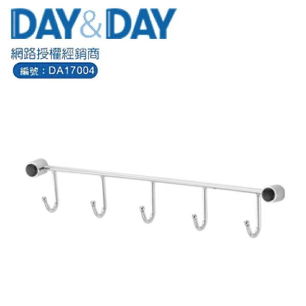 DAY&DAY五聯勾-附固定頭(ST3001-5)