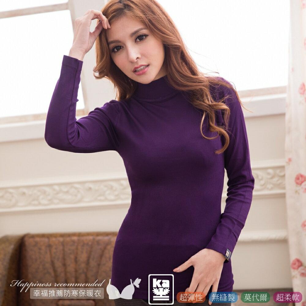 【伊黛爾】莫代爾高領無縫彈性貼身保暖衣 - 紫色