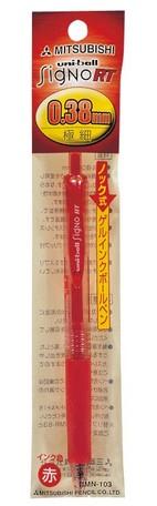 大賀屋 三菱 UNI 紅色原子筆 原子筆 筆 0.38 文具 紅 日貨 正版 授權 J00013193