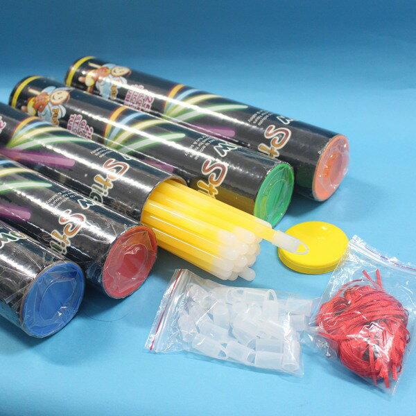 粗型桶裝螢光棒 晚會螢光棒 長20cm發光棒/一筒25支入{促25}~YF10620