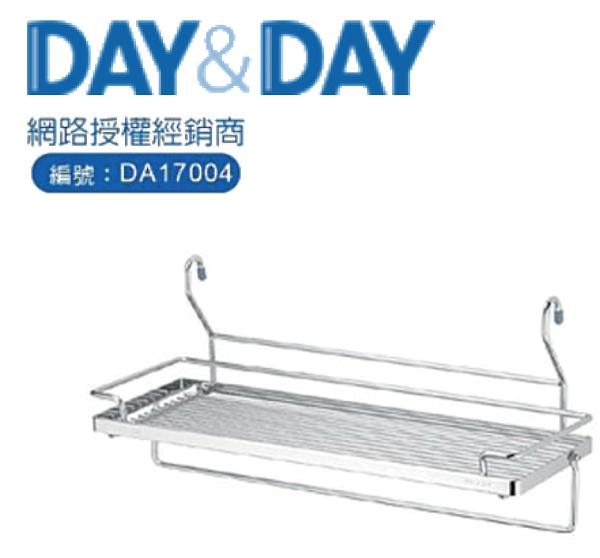 洗樂適衛浴:DAY&DAY多用途掛架短勾(ST3020S)