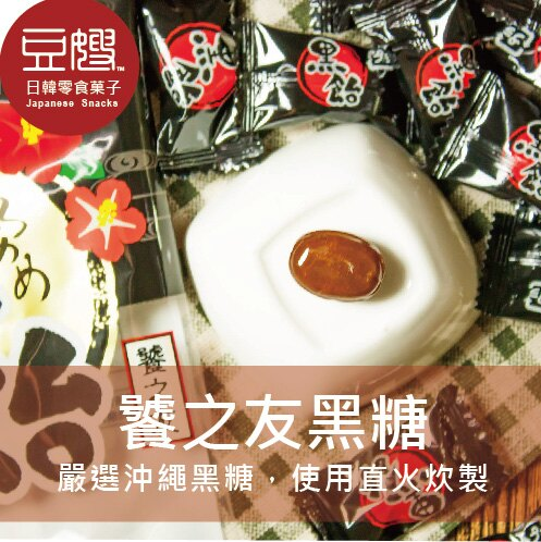 【豆嫂】日本零食 RIBON 饕之友 黑糖