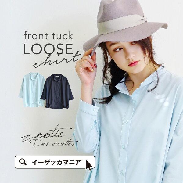日本必買女裝e-zakka寬版長袖休閒襯衫淺藍色款-免運代購