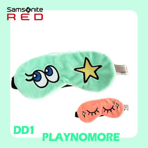 【加賀皮件】Samsonite RED 新秀麗 PLAYNOMORE 聯名 刺繡 眼罩 DD1 薄荷綠