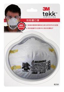 【safetylite安心生活館】《滿額899免運》3M™ TEKK Protection™ 防粉塵傷害口罩