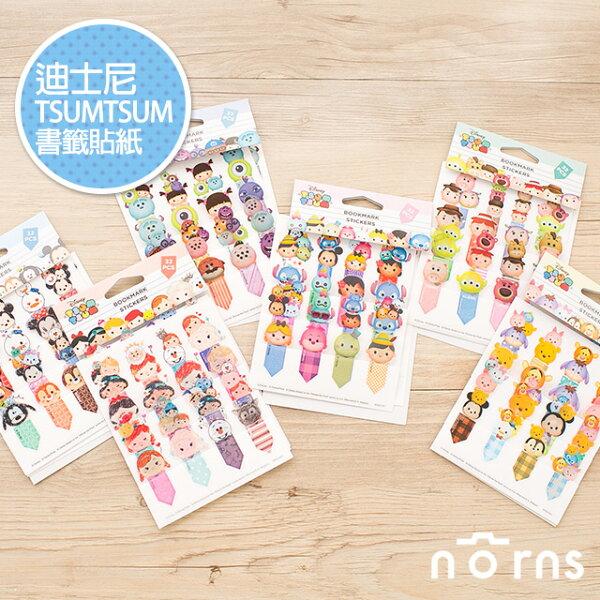 Norns:NORNS,【手繪風小熊維尼馬克杯】水杯杯子跳跳虎小豬