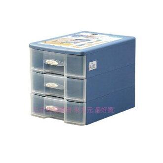 【九元生活百貨】聯府 SU-003 秘書三層資料櫃 置物櫃 收納櫃 SU003