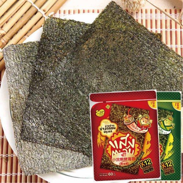 小浣熊 零油脂烤海苔 焦糖原味/經典麻辣 (5gx12片)【櫻桃飾品】【23178】