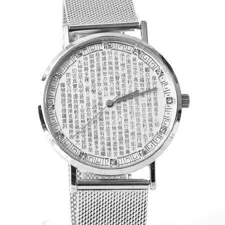 范倫鐵諾˙古柏 心經鋼索手錶 [NEV9] 柒彩年代