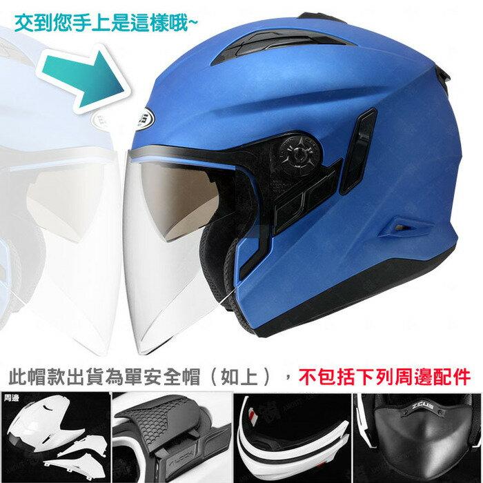 ~任我行騎士部品~送電鍍片 ZEUS 瑞獅 安全帽 ZS-613B 613B 3/4罩 內藏墨鏡 #AJ6白紅
