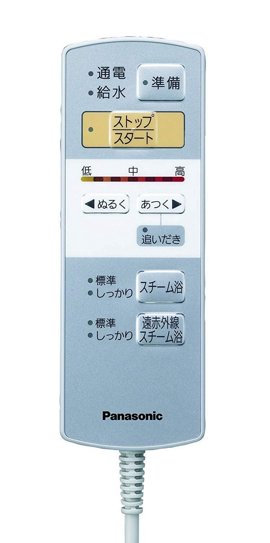 Panasonic / 遠紅外線蒸氣足底按摩器 / EH2862P-W 。1色。(23368*7.4)日本必買代購 / 日本樂天。件件免運 3