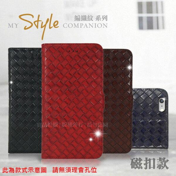 全盛網路通訊:ASUSZenPad3S10Z500KLP0019.7吋編織紋系列側掀皮套可立式保護套支架式可放卡片磁扣式保護殼軟殼平板套