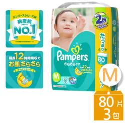 日本境內 巧虎增量版綠色幫寶適紙尿褲(黏貼)M號 80×3包