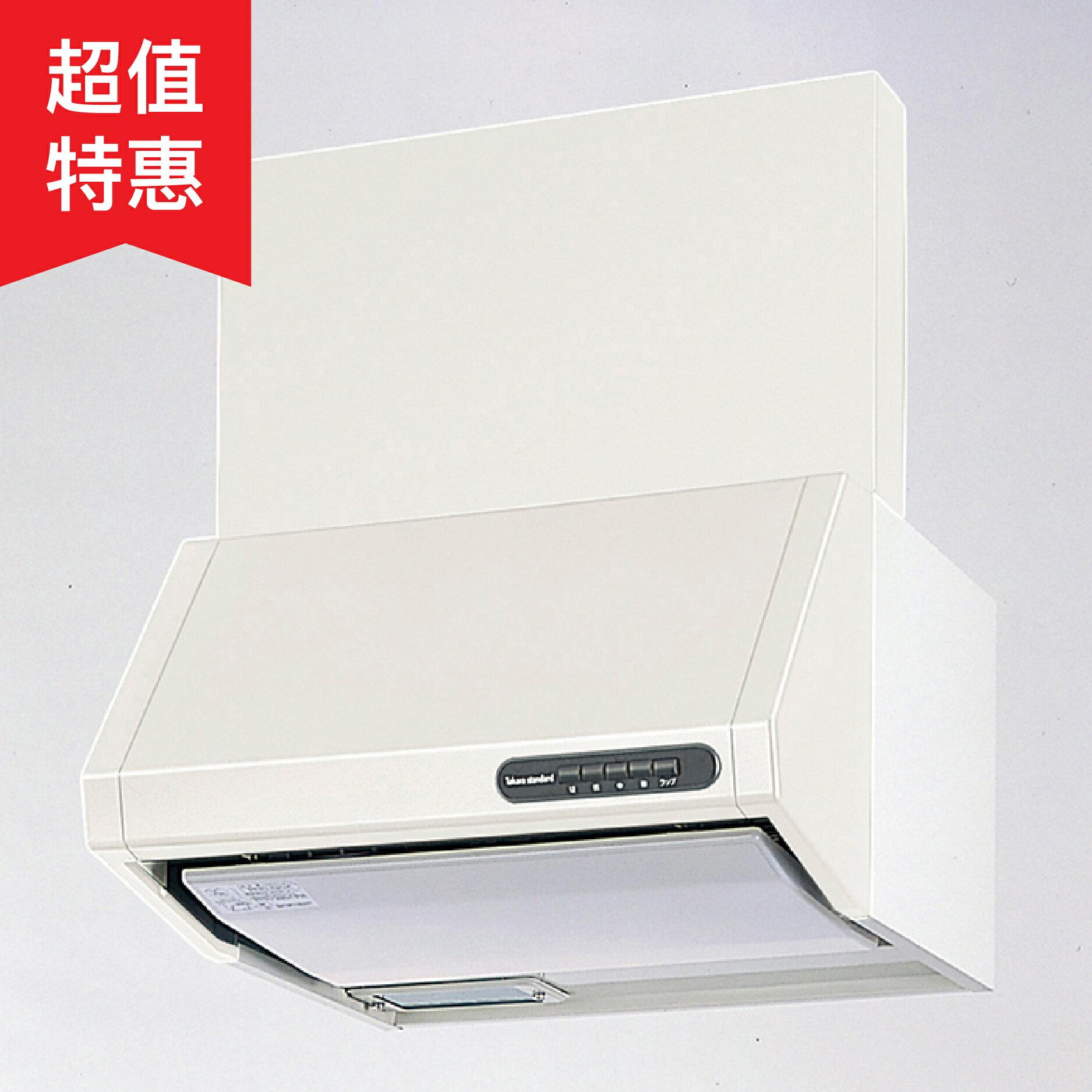 【現貨+預購】日本廚房用家電-Takara Standard 靜音環吸排油煙機【RUS90F】強大吸力,靜音除味,保持居家空氣清新