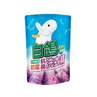 白鴿防霉抗菌洗衣精補充包2000g【愛買】 0