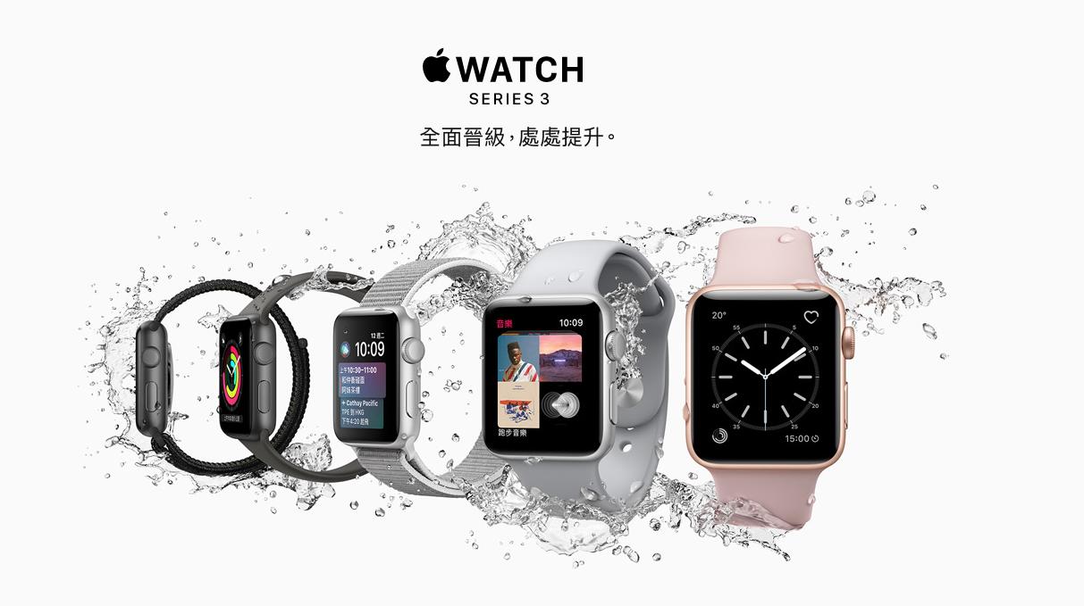 皇后資訊Apple行動裝置授權店 - 限時優惠好康折扣