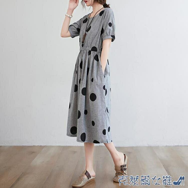棉麻洋裝 棉麻連衣裙女夏新款寬鬆大碼圓點印花收腰顯瘦韓版短袖亞麻中長裙