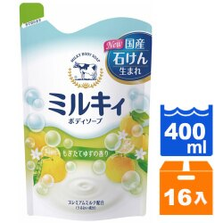 日本牛乳石鹼 牛乳精華沐浴乳 補充包-柚子果香 400ml (16入)/箱