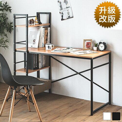 辦公桌/電腦桌/書桌 ROMERO可調式層架電腦桌(兩色) MIT台灣製 完美主義【I0036-A】